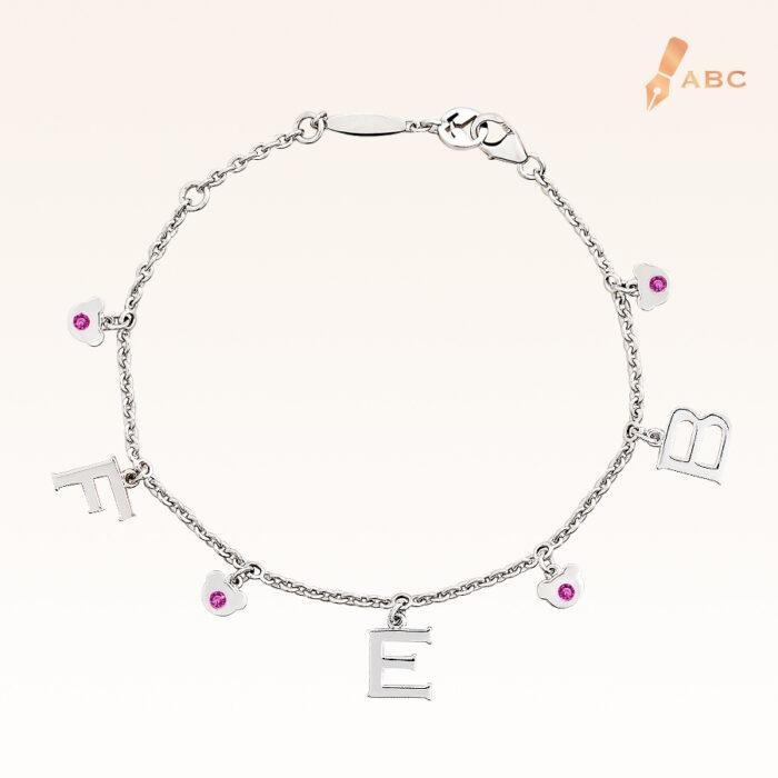 Silver February Birthstone Amethyst Color CZ Charm Bracelet